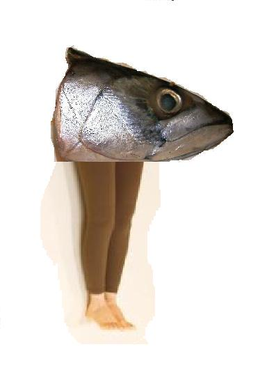 Real half woman half fish