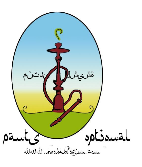 Logo try